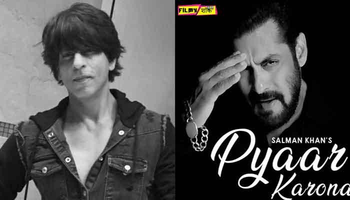 shahrukh khan fan club latest news bollywood salman khan new song pyaar karona फैंस ने शाहरुख़ खान से पूछा आपको कैसा लगा सलमान खान का नया गाना, तो इस अंदाज में दिया शाहरुख़ खान ने जवाब