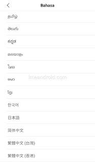 Cara ubah bahasa hp xiaomi