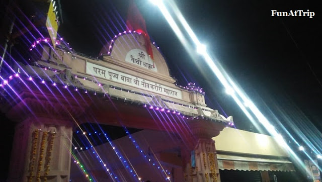 neem karoli baba ashram