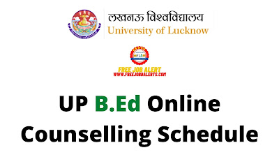 Sarkari Exam: UP B.Ed Online Counselling Schedule