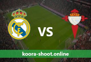 بث مباشر مباراة  سيلتا فيغو وريال مدريد اليوم بتاريخ 20/03/2021