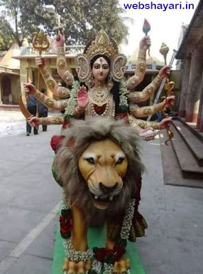 bhagwan photo