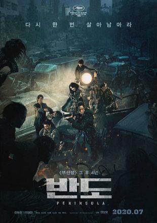 Train To Busan 2 2020 Full Hindi Movie Download