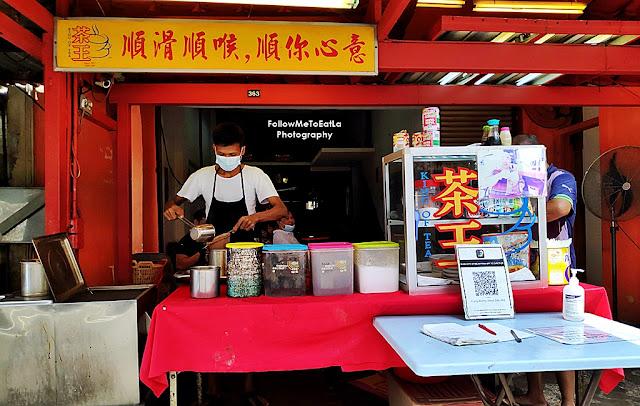 BEST KOPI KAW IN CHINATOWN AT 茶王 KING OF TEA JALAN HANG LEKIR KUALA LUMPUR