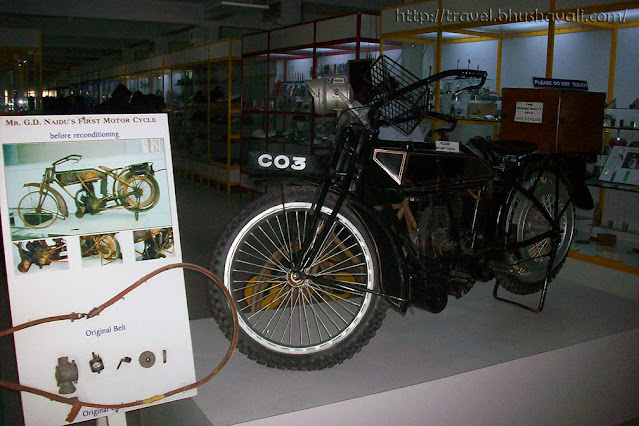 GD Naidu Science Museum Industrial Exhibition First ever Made-in-India Motorbike