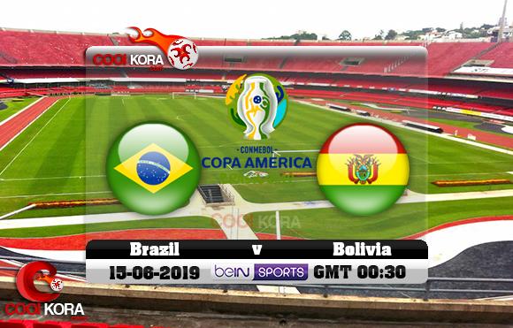 مشاهدة مباراة البرازيل وبوليفيا اليوم 15-6-2019 علي بي أن ماكس كوبا أمريكا 2019