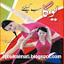 Yoga Exercises & Fitness Book With Picture In Urdu PDF