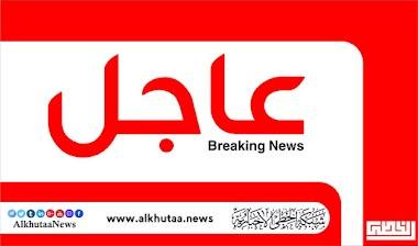 بيان مهم وخطير صادر عن وزارة الصحة والبيئة