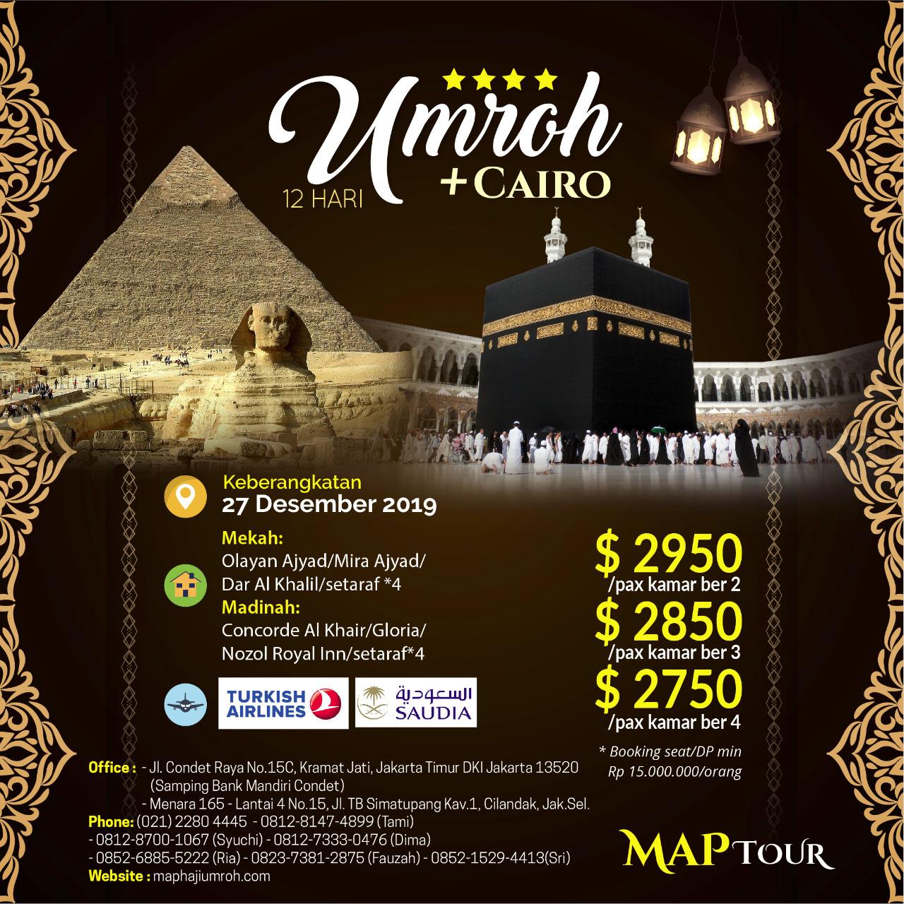 Banner Umroh Plus Cairo MAP Tour