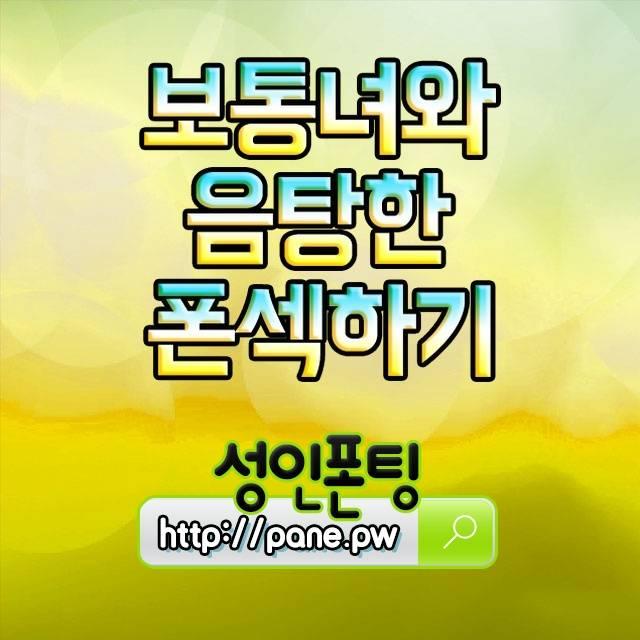 박촌병원치과