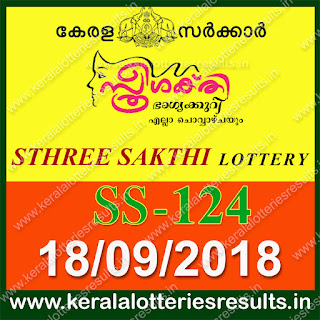 "KeralaLotteriesresults.in, ""kerala lottery result 18.9.2018 sthree sakthi ss 124"" 18th september 2018 result, kerala lottery, kl result,  yesterday lottery results, lotteries results, keralalotteries, kerala lottery, keralalotteryresult, kerala lottery result, kerala lottery result live, kerala lottery today, kerala lottery result today, kerala lottery results today, today kerala lottery result, 18 09 2018, 18.09.2018, kerala lottery result 18-09-2018, sthree sakthi lottery results, kerala lottery result today sthree sakthi, sthree sakthi lottery result, kerala lottery result sthree sakthi today, kerala lottery sthree sakthi today result, sthree sakthi kerala lottery result, sthree sakthi lottery ss 124 results 18-9-2018, sthree sakthi lottery ss 124, live sthree sakthi lottery ss-124, sthree sakthi lottery, 18/9/2018 kerala lottery today result sthree sakthi, 18/09/2018 sthree sakthi lottery ss-124, today sthree sakthi lottery result, sthree sakthi lottery today result, sthree sakthi lottery results today, today kerala lottery result sthree sakthi, kerala lottery results today sthree sakthi, sthree sakthi lottery today, today lottery result sthree sakthi, sthree sakthi lottery result today, kerala lottery result live, kerala lottery bumper result, kerala lottery result yesterday, kerala lottery result today, kerala online lottery results, kerala lottery draw, kerala lottery results, kerala state lottery today, kerala lottare, kerala lottery result, lottery today, kerala lottery today draw result"