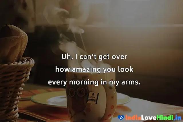 romantic good morning love shayari in hindi