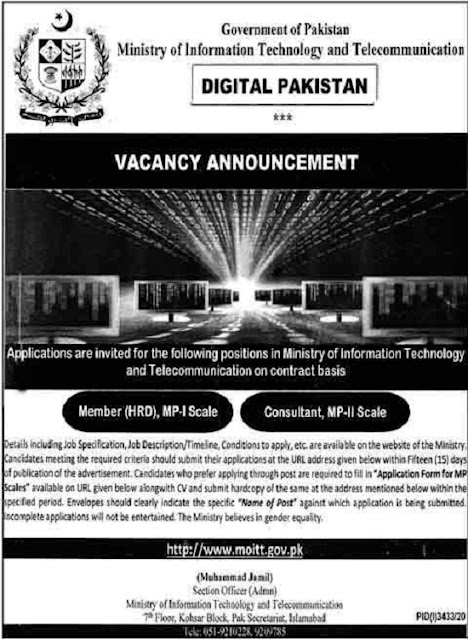 ministry-of-information-technology-jobs-2021-www-moitt-gov-pk