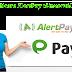 شرح التسجيل فى بنك payza + تفعيل الحساب +  الشرح بالصور