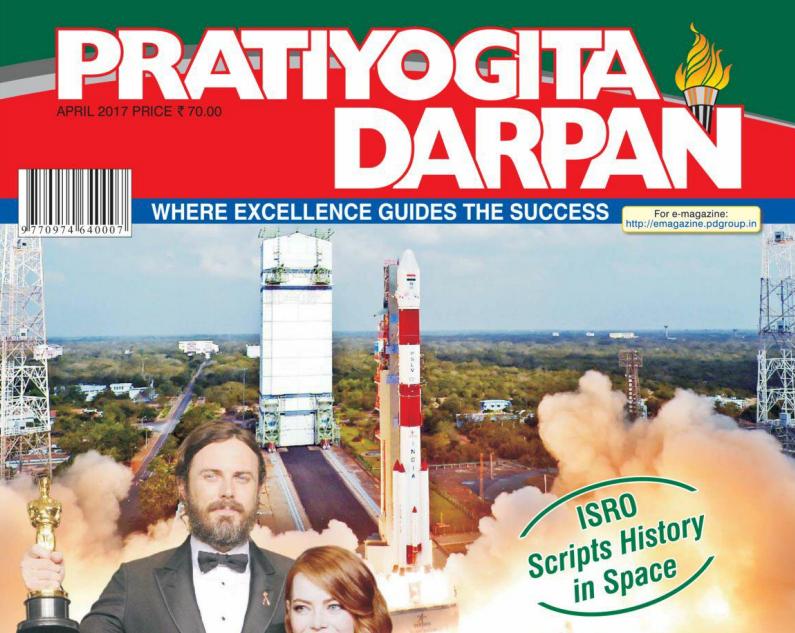 Pratiyogita Darpan Hindi Ebook