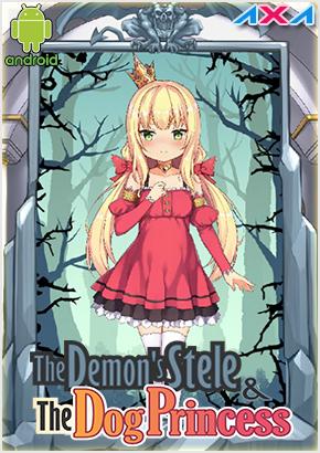 The Demon's Stele & The Dog Princess (Eroge) [Español] [Android] [+18] MEGA-MEDIAFIRE