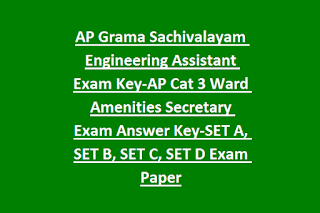 AP Grama Sachivalayam Engineering Assistant Exam Key-AP Cat 3 Ward Amenities Secretary Exam Answer Key-SET A, SET B, SET C, SET D Exam Paper