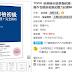 個人很推薦的實用檢定書籍之一針對TOPIK韓語檢定的初級考試用書
