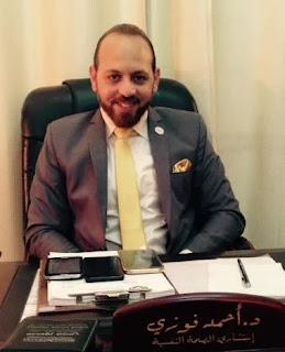 الدكتور أحمد فوزى صبرى إستشارى الصحة النفسية