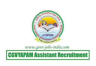 CGVYAPAM Assistant Recruitment 2020
