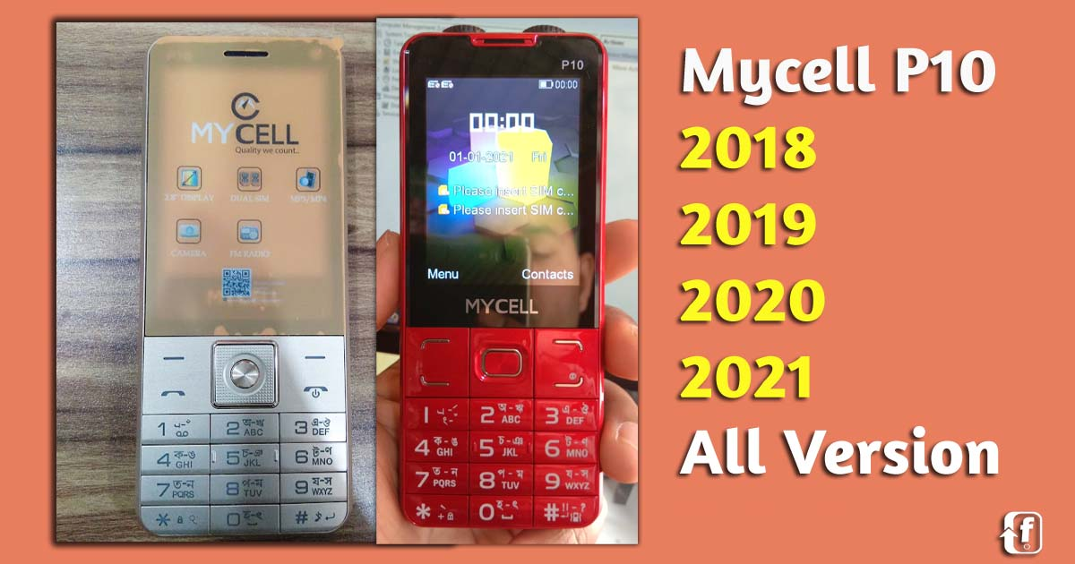 Mycell P10 Flash File 6531E Fix All Version