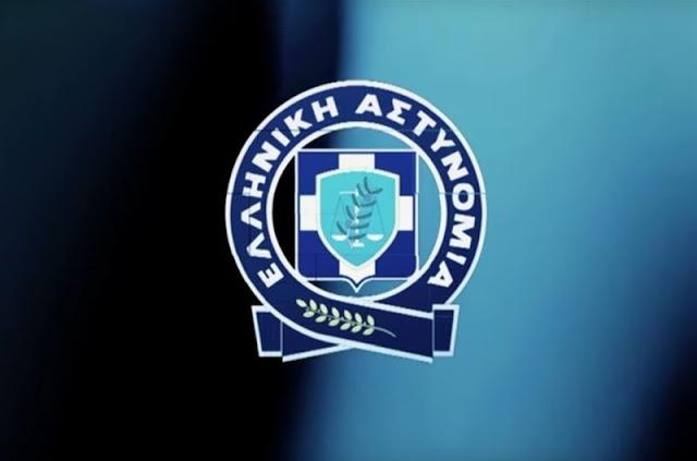 Προσοχή: Ανακοίνωση της αστυνομίας για περιστατικά εξαπάτησης πολιτών με αφορμή τον κορωνοΐο