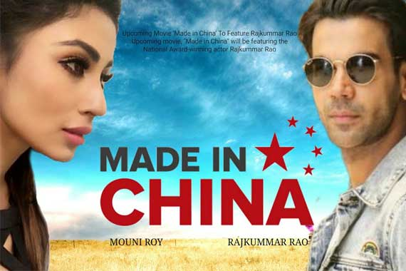 made-in-china-box-Office-collection-day-wise-worldwide