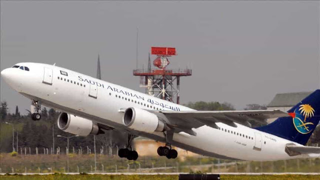 Saudi Airlines clarified that PCR Test result of Travelers must be in Print - Saudi-Expatriates.com