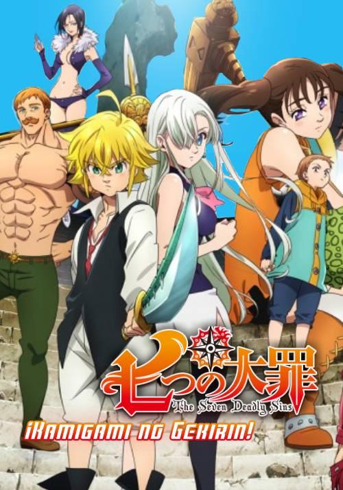 Ver nanatsu no taizai 3 temporada