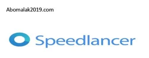موقع speedlancer