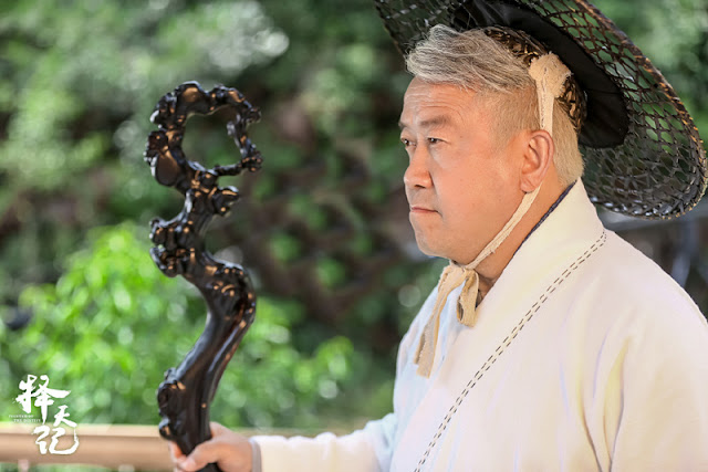 Eric Tsang in Fighter of the Destiny