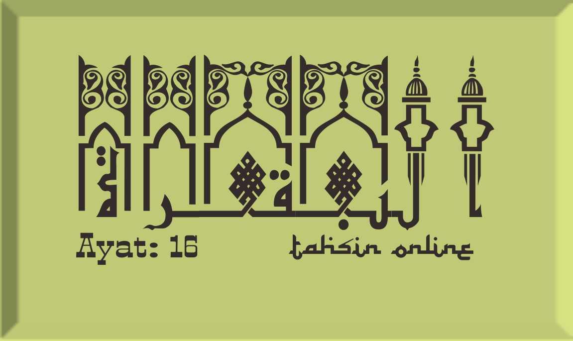 Tajwid Surat Al Baqarah Ayat 16 Dan Artinya