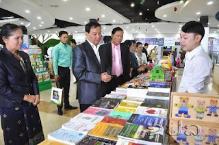 Book Festival 2017 Launched Promoting Reading