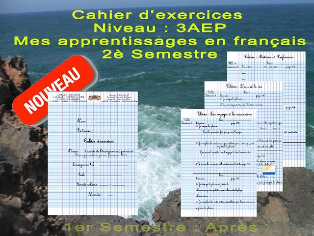 cahier d'exercices mes apprentissage en français 3ap - 2 éme semestre