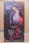 100Days Of Love Audio Launch-thumbnail-7