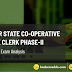 Bihar State Co-operative Bank Clerk Mains Exam Analysis, Review: 23rd February