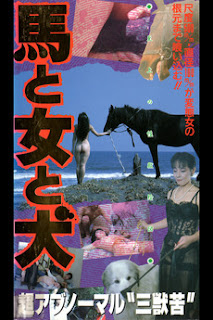 Horse and Woman and Dog (1990)