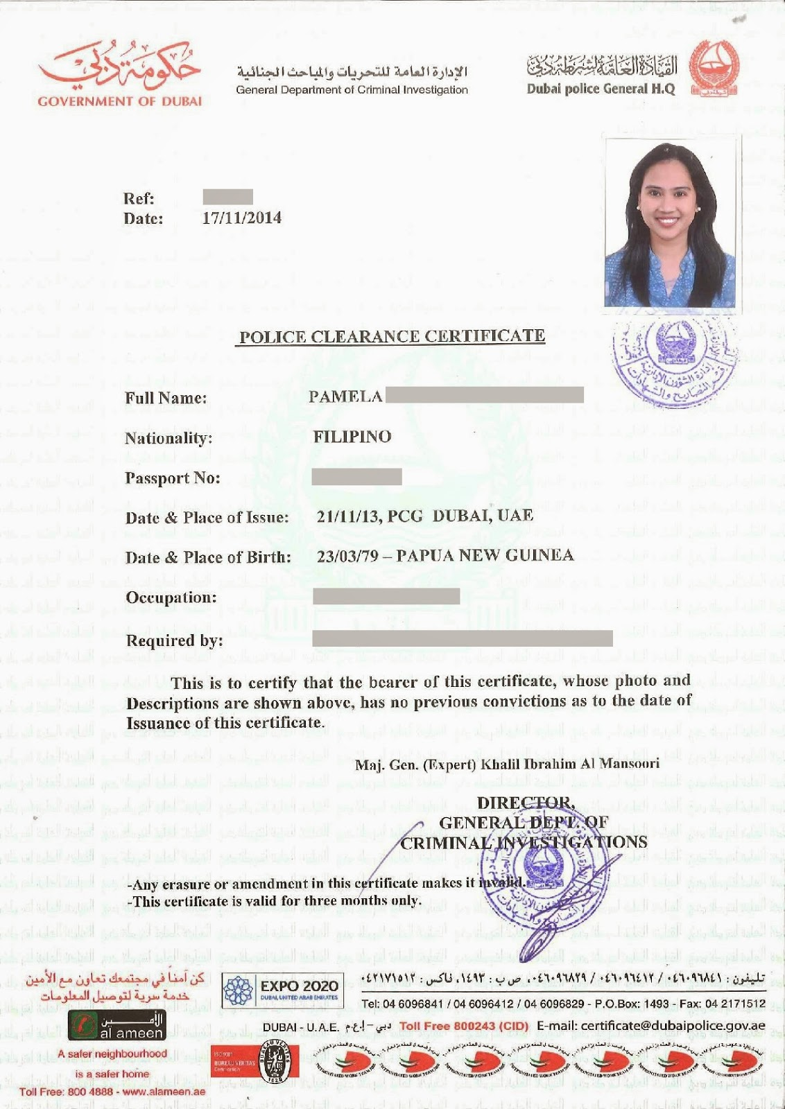 Police Volunteer Cover Letter Hydraulic Manifold Tester PCC Format ...