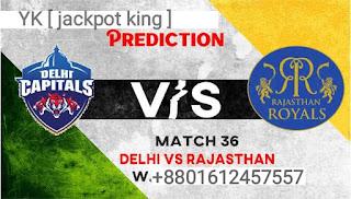 RR vs DC IPL T20 36th Match 100% Sure Match. IPL 2021