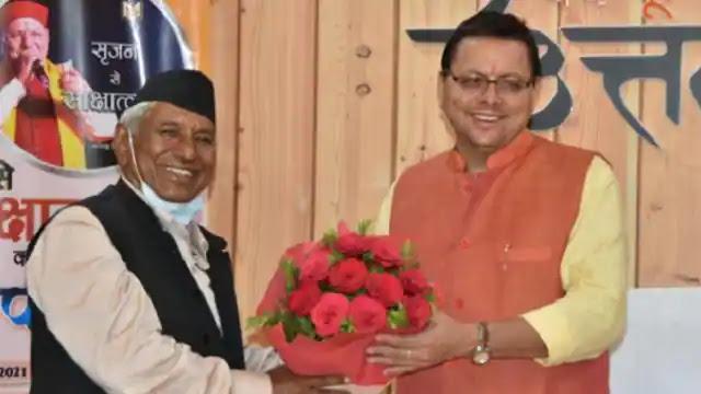 Uttarakhand Land-Law : उत्तराखंड में नए भू-कानून के लिए बनेगी कमेटी,यह है धामी सरकार का प्लान