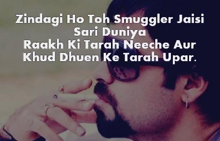 best status in hindi, motivational status in hindi, cool whatsapp status in hinid, attitude whatsapp in hindi