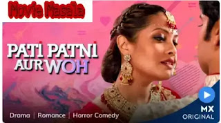 Pati Patni Aur Woh MxPlayer Web Series Story Star Cast Crew Review