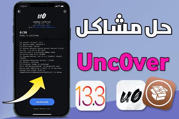 https://www.arbandr.com/2020/02/fix-ios13.3-unc0ver-jailbreak-issues.html