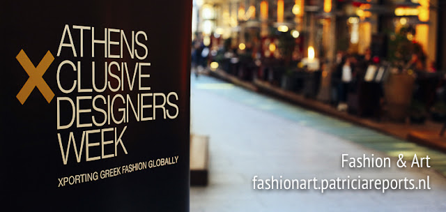 Athens Exclusive Designers Week opens at Citylink for its 23rd edition