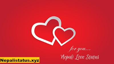 heart-touching-love-sms-for-girlfriend-in-nepali
