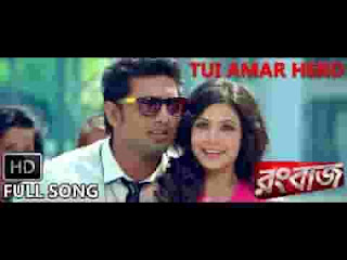 Tui Amar Hero Song