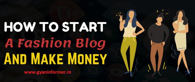 How to Start a Fashion Blog and Make Money? फैशन ब्लॉग कैसे शुरू करें और पैसे कैसे कमाएं?