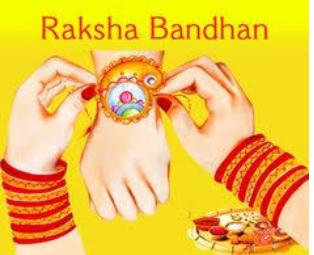 Rakhi Poem in Hindi