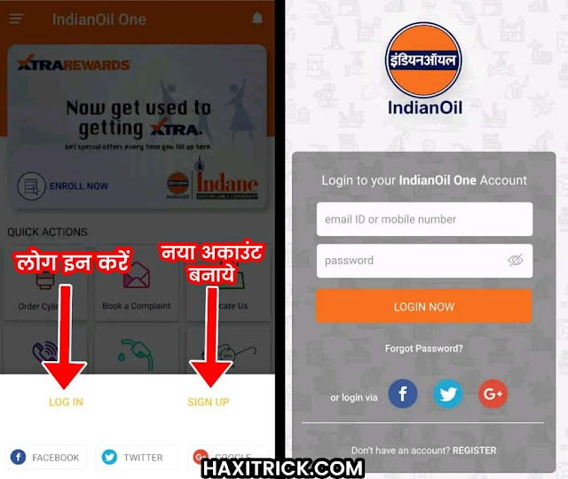 Indane Gas Booking App