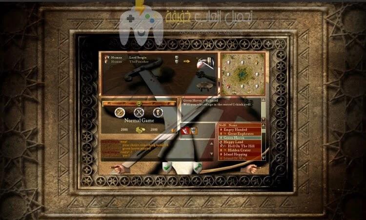 تحميل لعبة صلاح الدين Stronghold Crusader جميع الاصدارات برابط مباشر